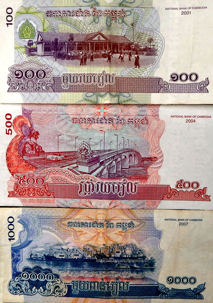 Cambodian currency2: various riel values Cambodian banknotes
