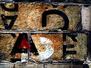 grunge: grungy type; no idea what it is for. Found it on an old church wall