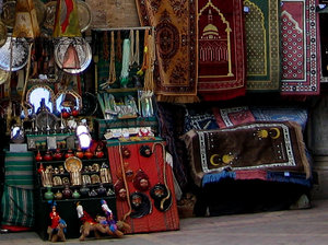 Bazaar: Bazaar in Tunis.
