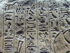 Ancient egyptian hieroglyphes
