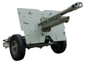 British field gun Mark 2 (25 p