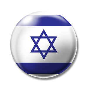 israel: flag of israel