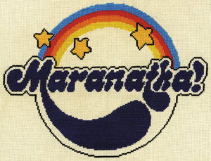 Maranatha: Hand stitched needlework, Maranatha means come Lord Jesus.http://www.dailyaudiobibl ..Please visit my stockxpert gallery:http://www.stockxpert.com ..