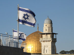 Jerusalem: Judaism and Islam