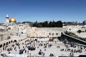 The Western Wall: The western wall in jerusalem israel. The