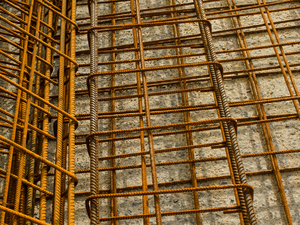 Reinforcing bars: no description