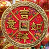 Chinese New Year Decoration: Chinese New Year Decoration