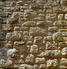 rough limestone wall1: historic building's rough limestone wall