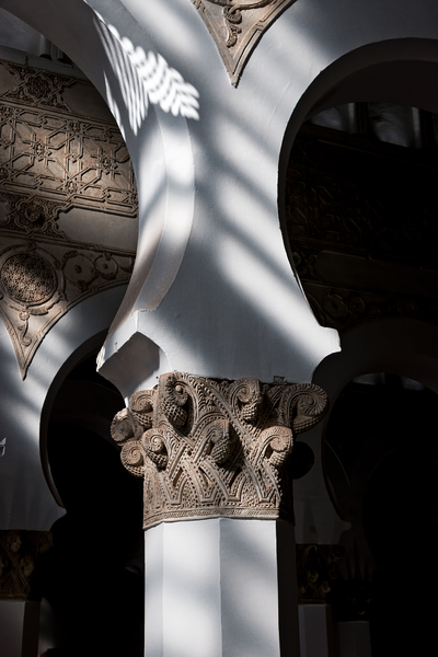 Synagogue capital: An ornamental pillar capital in the Santa María la Blanca synagogue (originally called the Ibn Shushan Synagogue, or The Congregational Synagogue of Toledo) in Toledo, Spain. Photography in this area was freely permitted.