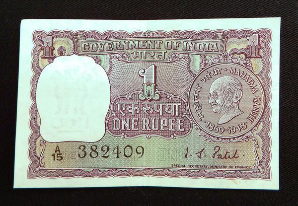 early Indian banknote1
