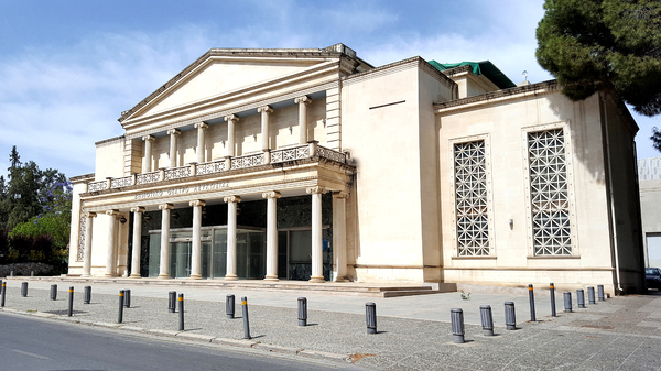 City Theater in Nicosia