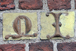 Medieval brick with letter 2