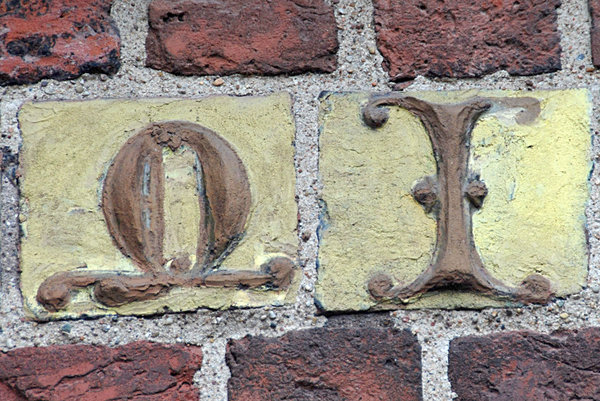 Medieval brick with letter 2: Character on the brick from Middle Ages