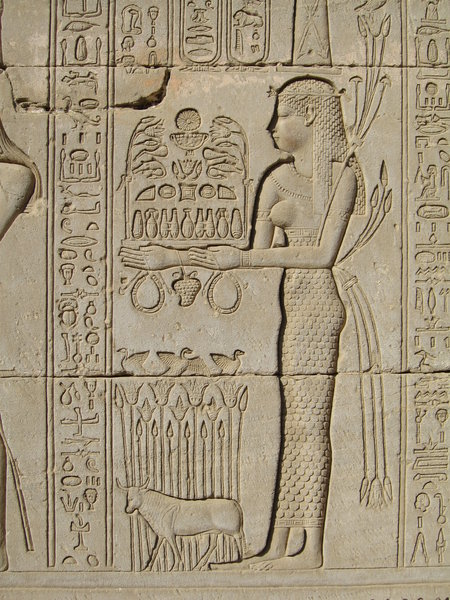 Egyptian Carvings: Carvings at Dendara Temple, Egypt