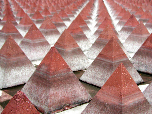 Pyramids: Detail of the big fountain at Secretaria de Relaciones Exteriores, Mexico DF
