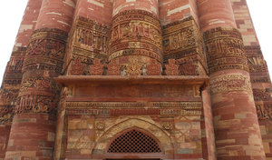 Incredible India: Carvings in red sandstone. Details from Qutab Minar, Delhi, India. This building was the highest building of Asia since 15th century till 20th.