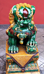 lion luck: auspicious temple lion guard