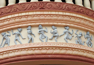 dancing girls frieze