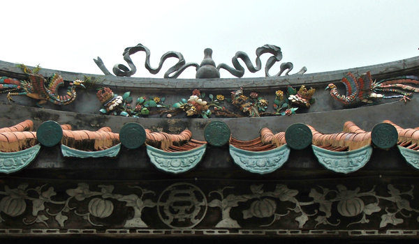 Chinese roof edge: part of old Chinese roof architecture