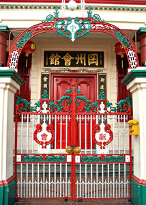 decorated Chinese gateway entr