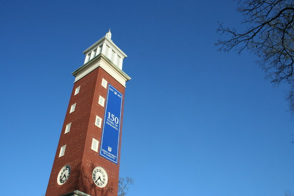 College campus tower
