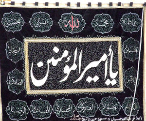 Islamic text wall hangings3