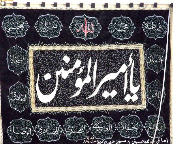 Islamic text wall hangings3: large wall hangings with Islamic calligraphy