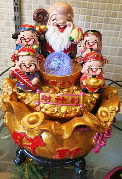 Chinese Decoration: Chinese New Year Decoration