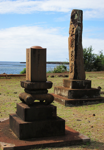 Hawaiian Japanese Cemetery 6: On a trip to the Hawaiian island of Kauai, we visited an old Japanese cemetery in the town of Eleele, where many of the beautiful stone monuments fascinated me. I particularly liked one that rose straight into the air, with deeply-carved characters castin