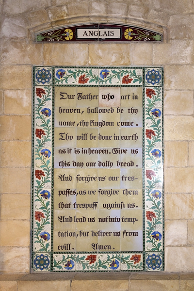 Lord's Prayer: The Lord's Prayer in old English on a wall of the Church of the Pater Noster (also known as the Sanctuary of the Eleona), on the Mount of Olives, Jerusalem. The church is known for its tile pictures, giving the Lord's Prayer in many different languages.