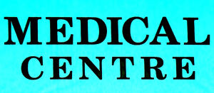 medical centre sign4