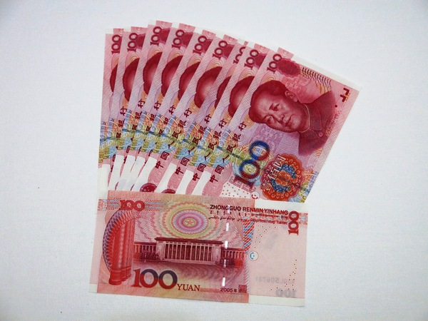 RMB Currency