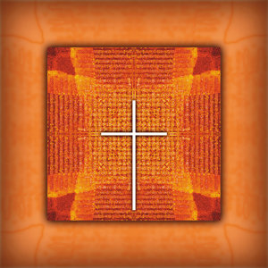 The Word: The Cross on an abstract background.http://www.dailyaudiobibl ..Please visit my stockxpert gallery:http://www.stockxpert.com ..