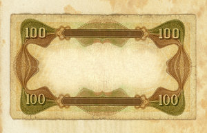Money Frame: A vintage money frame.Please support my workby visiting the sites wheremy images can be purchased.Please search for 'Billy Alexander'in single quotes atwww.thinkstockphotos.comI also have some stuff atdreamstime - Billyruth03Look for me on Facebook:Billy