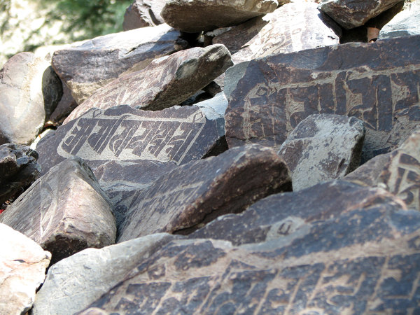 Stone Inscriptions: Buddhist/ Ladhakhi Inscriptions on Stones in Hundur Gompa, Ladakh.