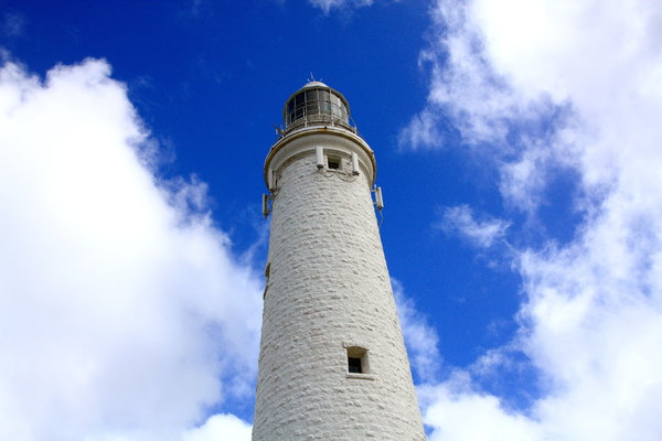 Lighthouse: A beautiful lighthouse