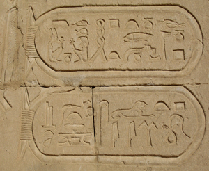 Edfu Cartouche: Cartouche on the side wall of the temple at EDFU, Egypt