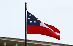 1st Confederate Flag: This flag is Flying over the old Confederal Whitehouse in Montgomery, Alabama