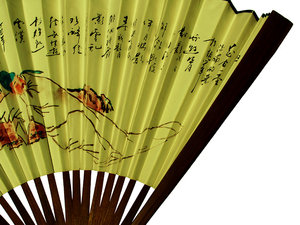 Oriental fan 2: Oriental paper and bamboo fan