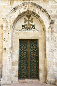 Church doors: Doors to the Church of the Holy Sepulchre, Jerusalem, Israel. Photography at this site was freely permitted.