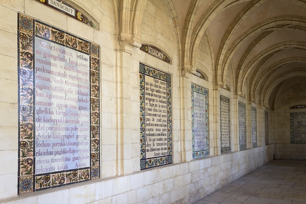 Lord's Prayer: The Lord's Prayer in various languages on a wall of the Church of the Pater Noster (also known as the Sanctuary of the Eleona), on the Mount of Olives, Jerusalem. The church is known for its tile pictures, giving the Lord's Prayer in many different lang