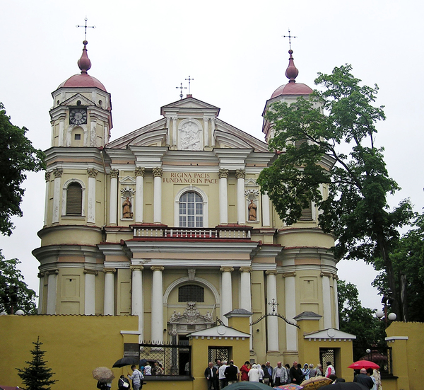 St Peter and St. Paul's Church: St. Peter and St. Paul's Church in Vilnius is a Roman Catholic church located in the Antakalnis neighbourhood of the city.