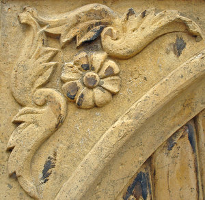 Flower: Detail on a water fountain outside the Jewish cemetery, Beirut