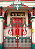 decorated Chinese gateway entr: decorated historic Chinese clan building gateway entrance