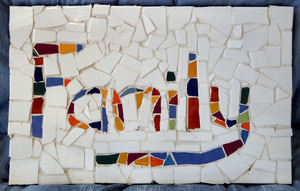 friendly mosaics2: basic background mosaics with words
