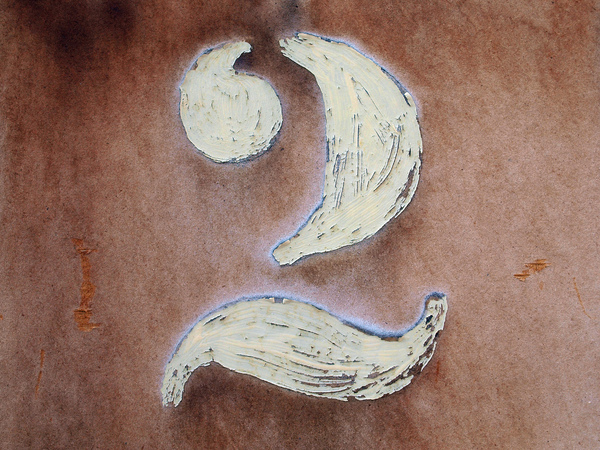 Two: A number on a rusty door
